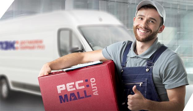 Условия доставки заказов в маркетплейсе «ПЭК:МОЛЛ»